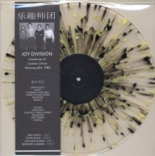 Disco de Vinil Joy Division - University Of London Union, February 8th, 1980