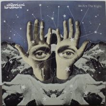 Disco de Vinil Usado The Chemical Brothers ‎– We Are The Night