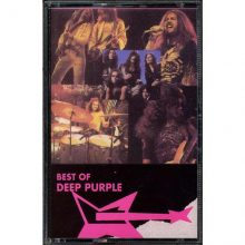 Fita Cassete k7 Deep Purple - Best Of Deep Purple